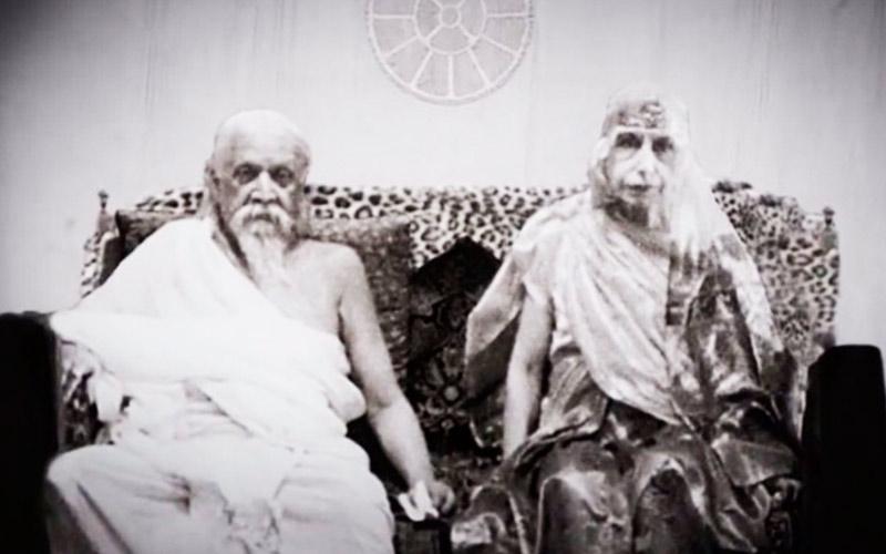 Медитативная практика Шри Ауробиндо