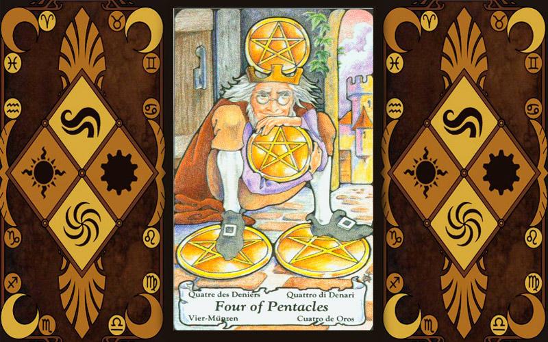 Младший аркан карт Таро - Четверка пентаклей