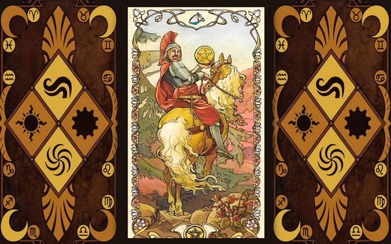 Младший аркан карт Таро - Рыцарь пентаклей