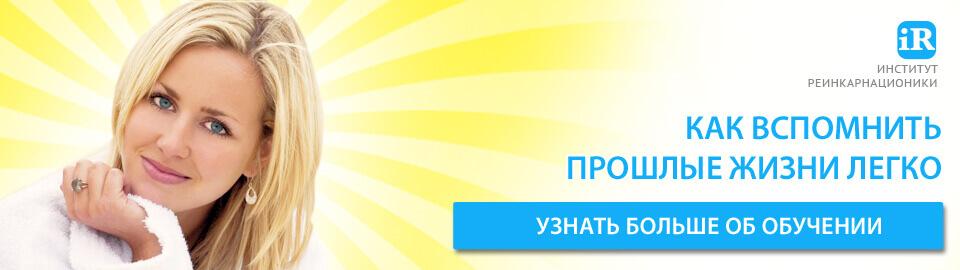 proshlie-zhizni-960h270-2.jpg
