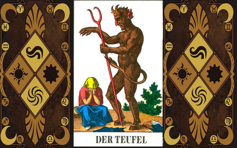 Старший аркан карт Таро - Дьявол