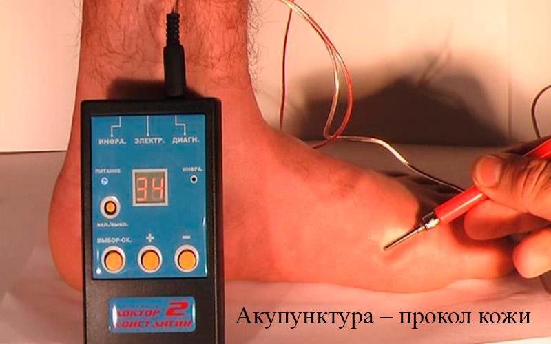 tsigun-dlya-ozdorovleniya-podzheludochnoy-zhelezyi-2